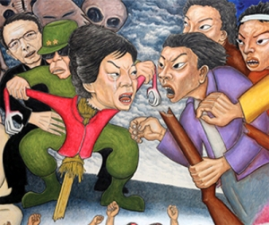 Source: Flash Art Online, Image by: Sewol Owol, (detail). Photo courtesy artist Hong Song-dam.