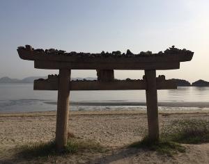 Source: Raven Image: Gotanzi Beach, Naoshima. Photograph by Sharne Wolff
